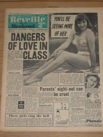 JOAN COLLINS COVER REVEILLE JULY 1951 BACK ISSUE FOR SALE VINTAGE PUBLICATION PURE NOSTALGIA ARCHIVE