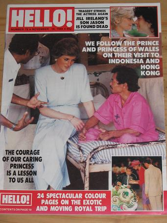 PRINCESS DIANA HELLO 78 ISSUE NOVEMBER 18 1989 MAGAZINE FOR SALE PURE NOSTALGIA ARCHIVES CLASSIC IMA