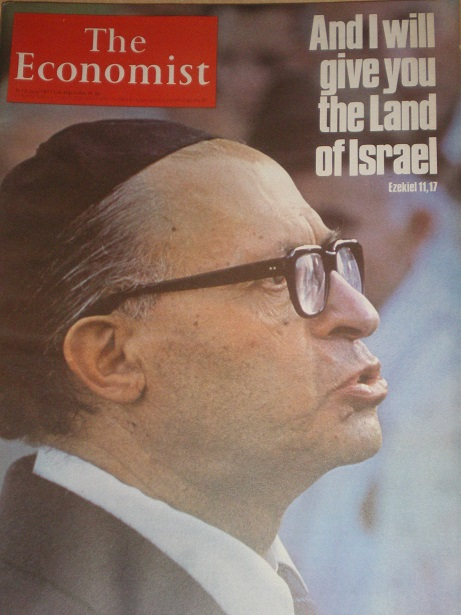 THE ECONOMIST magazine, 9 - 15 July 1977 issue for sale. Original British publication from Tilley, C