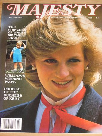 PRINCESS DIANA JULY 1984 ISSUE MAJESTY MAGAZINE FOR SALE BRITISH ROYALTY PURE NOSTALGIA ARCHIVES CLA