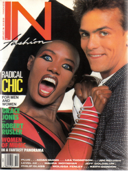 IN FASHION SEP OCT 1986 GRACE JONES RUSLER VINTAGE STYLE CULTURE MAGAZINE